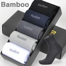 Breatheable бамбуковые антибактериальные пар/лот вскользь носок долго волокна человек качества лето