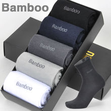 Brand New Men Bamboo Fiber Socks High Quality Casual Breatheable Anti-Bacterial Summer Autumn Man Long Sock 5pairs / lot