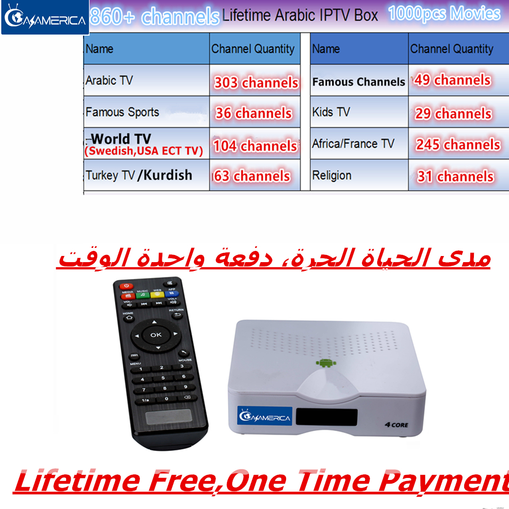 ᗔ Popular arabic iptv box mbc and get free shipping - 4l97k6m8