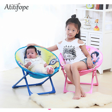 Atitifope kids chairs folding chair easy take baby feeding sofa infant baby sofa baby seat beach and camping chairs for children недорого