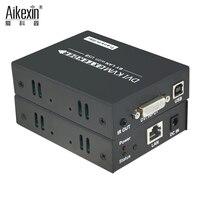 Aikexin 120m DVI Extender,DVI KVM Extender over CAT5/6 Lan UTP Rj45 Ethernet Cable Extra USB Support Keyboard Mouse IR Exttender