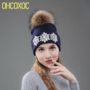 864d7e99132 OHCOXOC Women Real Pom Poms Cap Beanies Winter Hat