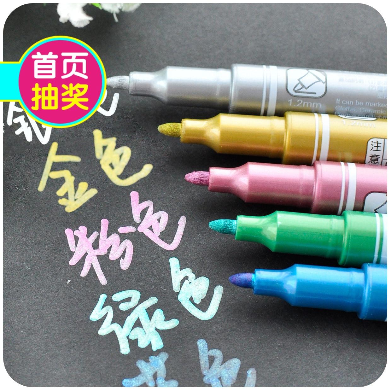 керамической краски, ручки
