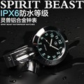 Spirit Beast motorcycle handlebar modified watch Noctilucent + waterproof meter gauge time cool styling
