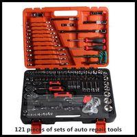 Набор инструментов для ремонта и обслуживания трещотки из 121 штук.