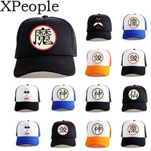 цена на Anime Dragon Ball Snapback Cap Adjustable Canvas Baseball Hat Hip-Hop Flat hat