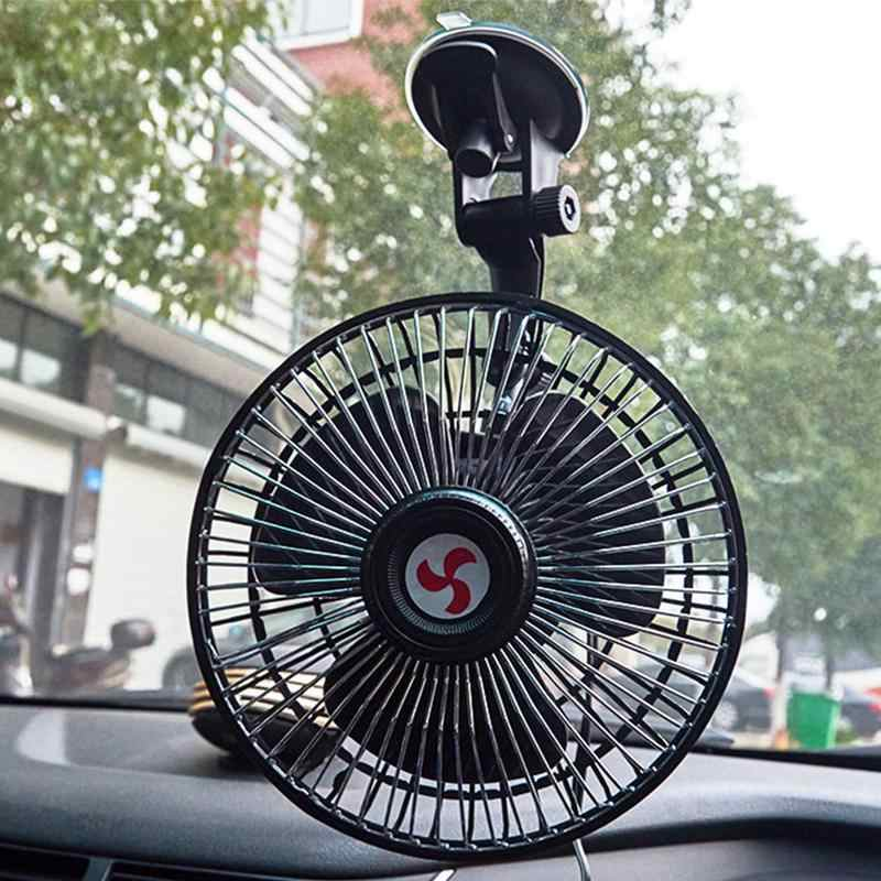 Car Electric Fan 8 Inch Suction Cup Type 12V Car Small Fancigarette Lighter Socket 360-degree Rotation Auto Car Fan