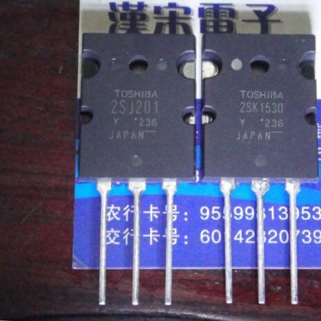 1lot/2pcs  2SK1530 2SJ201 K1530 J201 TO-3P New Original In Stock 1Pair