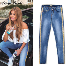 AisiyiFushi Patchwork Skinny Jeans With Jeans For Women Denim Trouser Stretch