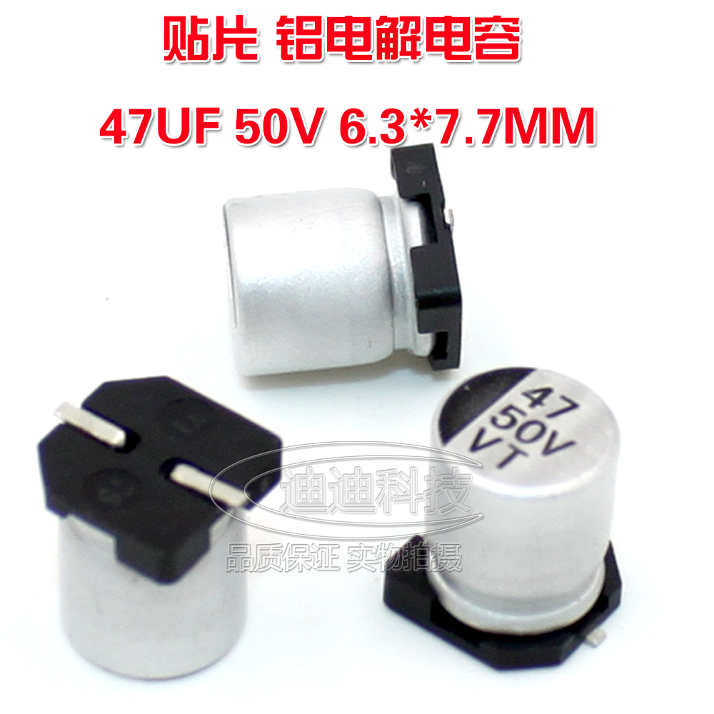 1 Pcs of NCC 450V 120UF LXS Low Profile Snap in Japan Made Capacitor 25.4x25