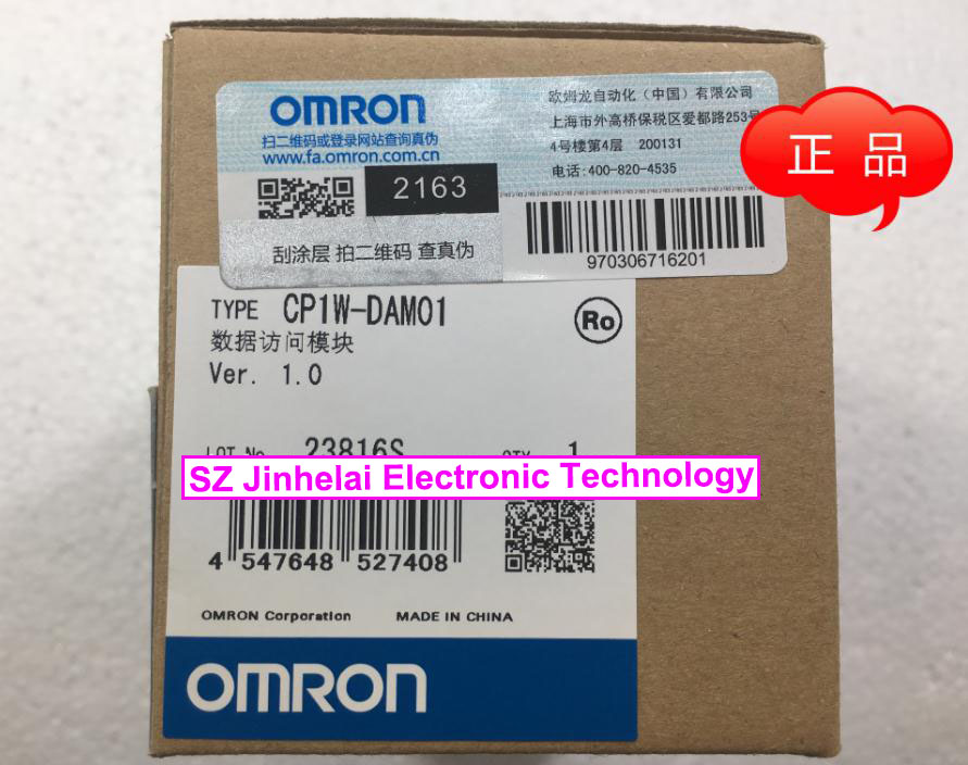 100% New and original OMRON Data access module CP1W-DAM01 new and original e3x da11 s omron optical fiber amplifier photoelectric switch 12 24vdc
