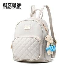 Женская рюкзак новый путешествия мода мягкая искусственная кожа заклепки сумка женская девушки студент школьный сумки дамы 2017 back pack *