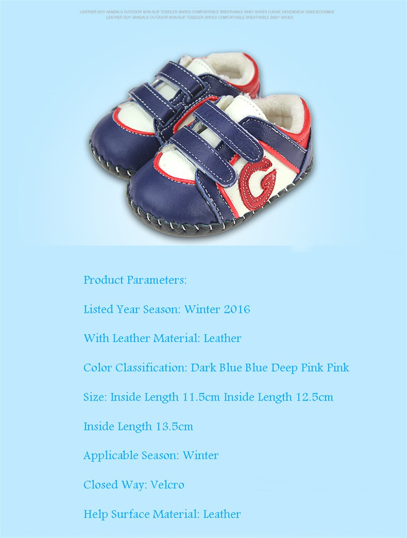 Baby-First-Walker-Shoes-(10)_03