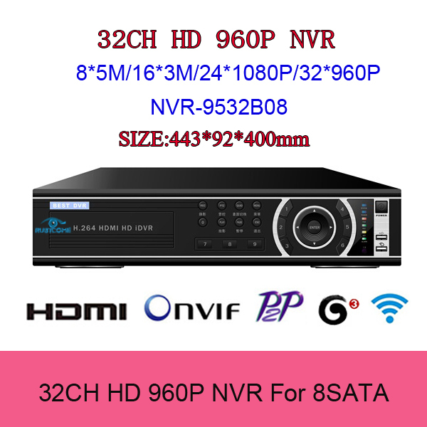 NVR 32CH Network Hard Disk font b Video b font font b Recorder b font HDMI