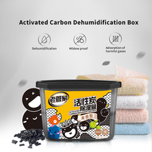 Bambu Ambientador Casa Deshumidificador Box Refrigerator Room Active Carbon Car Moisture-proof Desiccant Deshumedecedor Mildew