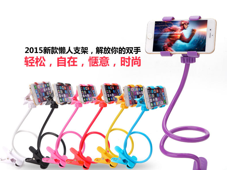 Wholesale Universal Lazy Mobile Phone Support Bed a to Manufacturer Production 360 Degree Rotation