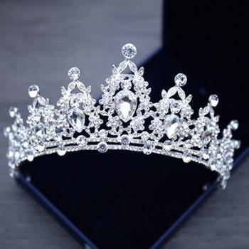 Koreański elegancki księżniczka kryształ tiary korony pałąk duży stras miłość Prom korona Party akcesoria Diadem biżuteria do włosów nowy