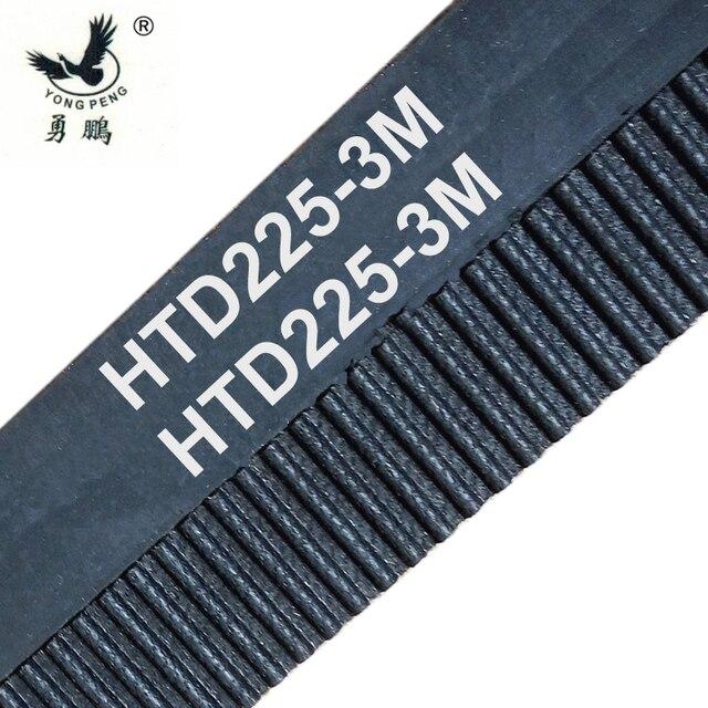 1 unidad HTD3M 225 17 dientes de la correa de distribución 75 anchura 17mm longitud 225mm goma cerrado lazo 225-3M-17