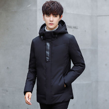 Winter new mens down jacket Casual thick Hooded  White duck hooded coat male Solid color warm zip outwear Tops