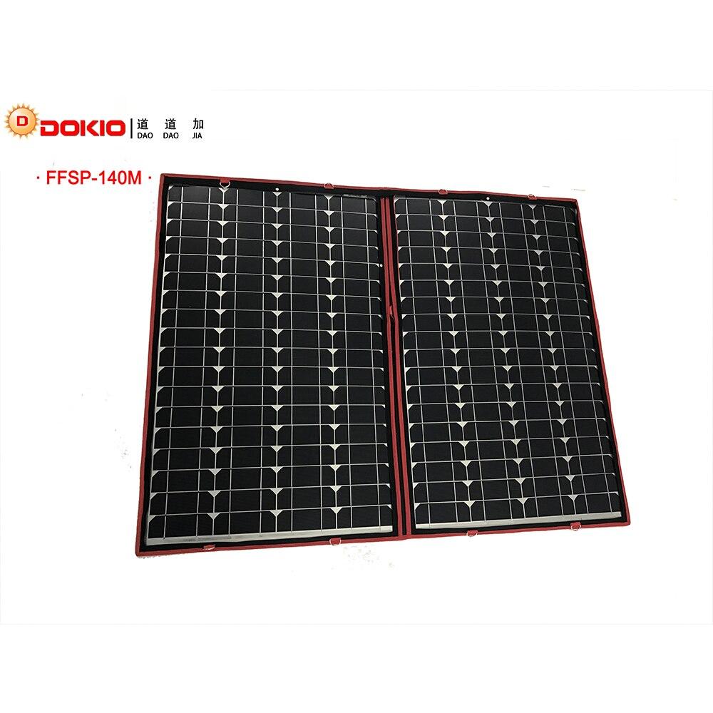 Dokio 100วัตต์120วัตต์140วัตต์(70วัตต์x 2ชิ้น) 18โวลต์ที่มีความยืดหยุ่นสีดำแผงเซลล์แสงอาทิตย์จีนพับ+ 12/24...
