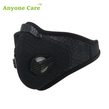 100% Brand New Riding outdoor Mask dust-proof anti-haze 3D training breathable mesh Sport masks Hot selling