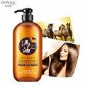 Профессиональный уход за волосами BIOAQUA  300 мл  средство для ухода за лошадью  без силикона  против выпадения волос  средство для восстановлен...