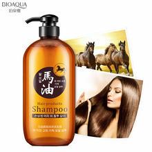 Профессиональный продукт для ухода за волосами bioaqua 300 мл