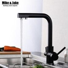 Черная краска 3 способ фильтр для воды кухонный кран чистой воды кухонный кран 3 способ функция Кухонный Кран фильтр для воды смесителя нажмите
