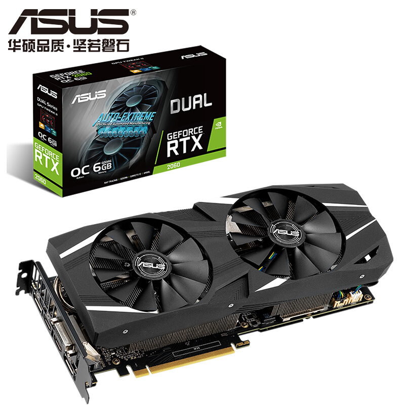 ASUS DUAL RTX 2060 O6G Snow Leopard Desktop PC Game Card 2060 6GSupport 4 screen output