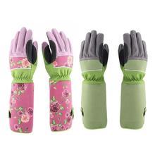 Длинные розовые обрезные садовые перчатки, устойчивые к прокалыванию рабочие перчатки для обрезки изгородей садовые рабочие теплые перчатки