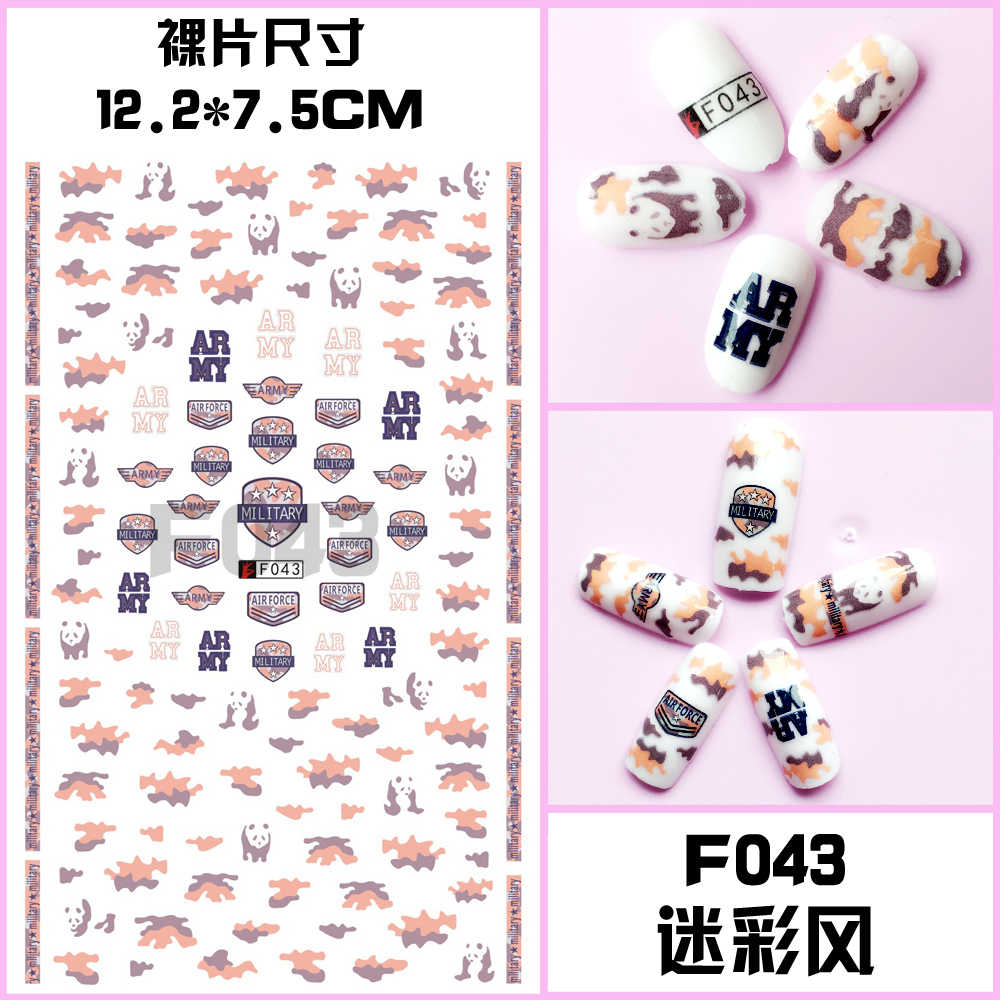 1 sayfalık 3D Ordu Kamuflaj Panda Desen Yapıştırıcı Nail Art Etiketler Süslemeleri DIY Salon İpuçları F043-45 #