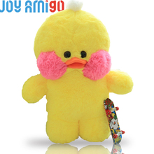 Adorable CafeMimi The Ugly Duck With Skateboard-Popular Toy In Instagram Plush Duckling Yellow Duck With Big Red Cheek Plushies