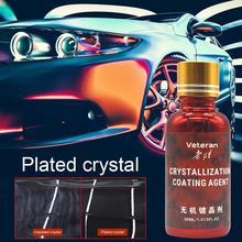 Автомобильный нано-покрытый кристаллическим покрытием автомобильный керамический Кристалл автомобильная краска для ремонта автомобильного стекла