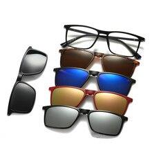 5 +1 Set Glasses Women Men Mirror Polarized Sunglasses Clip-on Make Prescription Myopia Hyperopia Astigmatism Magnetic Clips