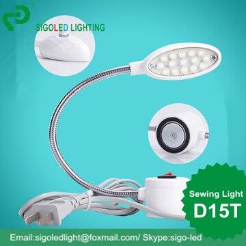 Безплатна доставка-2бр. / Лот D15T-0.8W LED лампа за шевни машини, промишлена шевна светлина, настолна светлина, работна лампа Dimmable