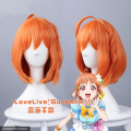 High Quality Short Braid Chika Takami Orange Mix Wig Love Live LoveLive!Sunshine!! Synthetic Hair Anime Cosplay Wig Cos Wigs