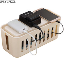 Household Table Top Power Cable Storage Box Strip Wire Organizer Earphone Phone Charger