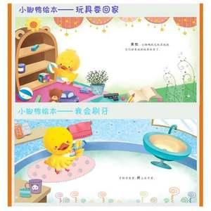 Image 4 - 10PCS ילדות ילדים תמונת קריאת ספר פין בסינית ספרי סיפורים לפני השינה עבור תינוק אימון ילדי טוב הרגלי חיים