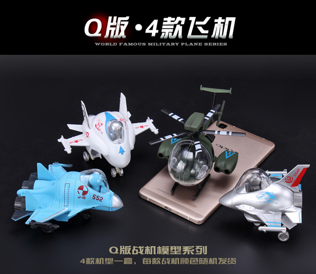 (4pcs/lot) Winstartoy 1/6  Helicopter Weapon F18 MD500 J15 F16 for Action Figure DIY | american girl doll