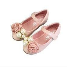 Кожаная обувь для девочек; мягкое платье; сезон весна-осень; модная детская обувь; Цвет черный, розовый; школьная Дизайнерская обувь для детей; Size18-34 для малышей