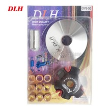 DLH Mortorcycle scooter Moped ATV CVT Variator Kit Front Clutch Drive Pulley For GY6 50 DIO50