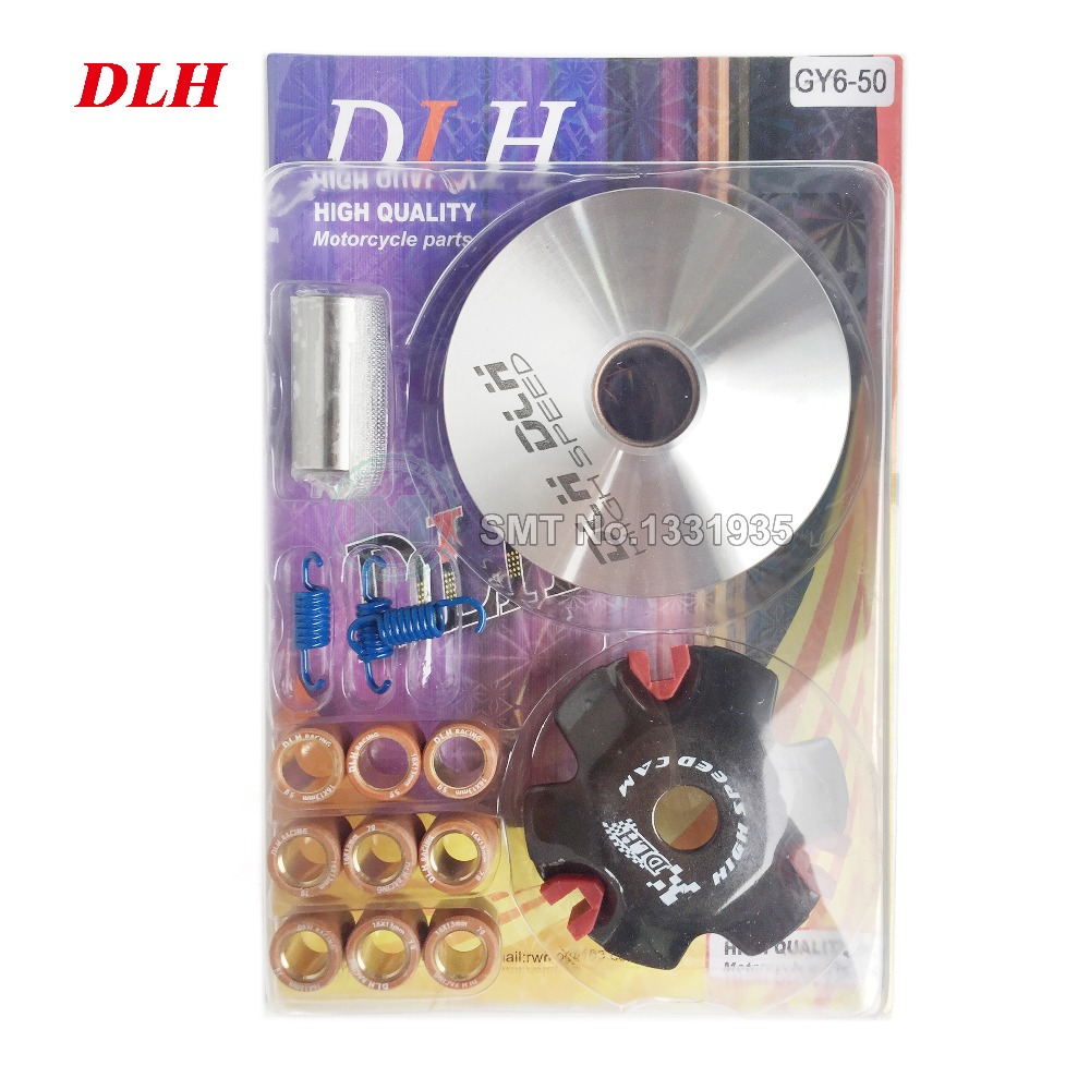 DLH Mortorcycle Scooter Moped ATV CVT Variator Kit Front Clutch Drive Pulley For GY6 50cc DIO50 AF18 28 34 35 ZX50 139QMB 139QMA