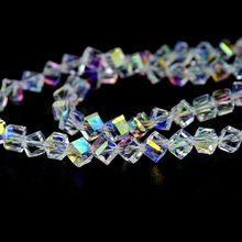 95pcs White AB Color Square 4mm  Crystal Beads charm Glass Beads Loose Spacer Bead for DIY Apparel Sewing Garment Beads