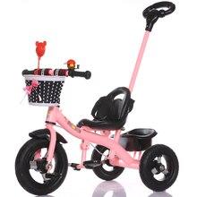 Детский трехколесный велосипед для детей 1-6 лет, большой детский велосипед для мужчин и женщин, детская коляска с ведром