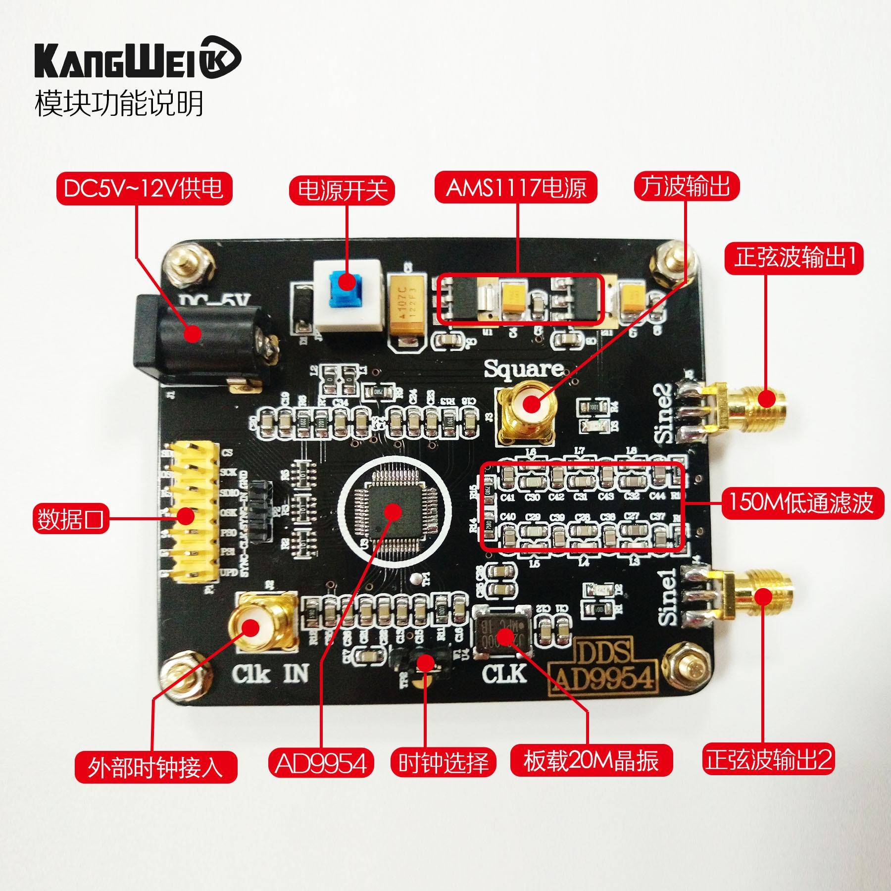 AD9954 DDS Signal Generator Module Sinusoidal Square Wave RF Signal Source 400M Main Frequency Development Board