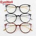 Decoração do vintage óculos ópticos quadro miopia rodada homens mulheres moda unissex óculos óculos de design da marca new arrival