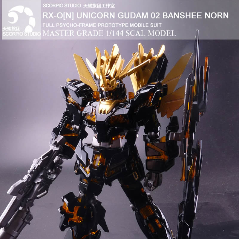 Original Customized Model HG 1/144 RX-0 Unicorn Gundam 02 Banshee Finished Goods Collection Toy Anime action figure new 2 pcs black japanese metal alloy long katana sumurai blade accessorie for 1 144 hg rg mg unicorn gundam action figure toys