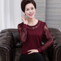 New Fashion Middle Age Women Spring Autumn Long Sleeve T Shirt Loose Plus Size Top Mother
