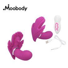 Female Vibrator Strapon G-spot Dildo Wireless Remote Vibrator Masturbator Clitoris Stimulator Women Adult Erotic Sex Toys