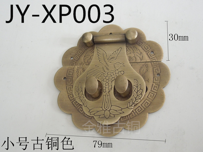 Chinese antique furniture, copper fittings / copper box buckle / copper box licensing / wooden decorative buckle / Jinya bronze [haotian vegetarian chinese antique jewelry box] bronze fittings copper box buckle clasp tricolor htn 086